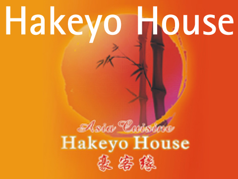 Hakeyo House